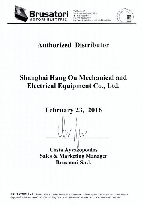 上海航欧专业代理brusatori电机,马达