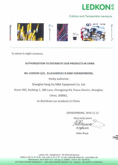 上海航欧专代理ledkon产品